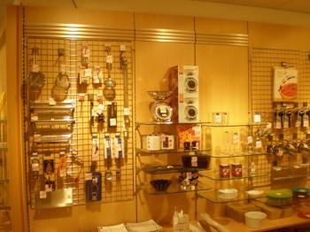Vente mobilier d 39 agencement de magasin commerce destockage grossiste - Vente mobilier occasion ...