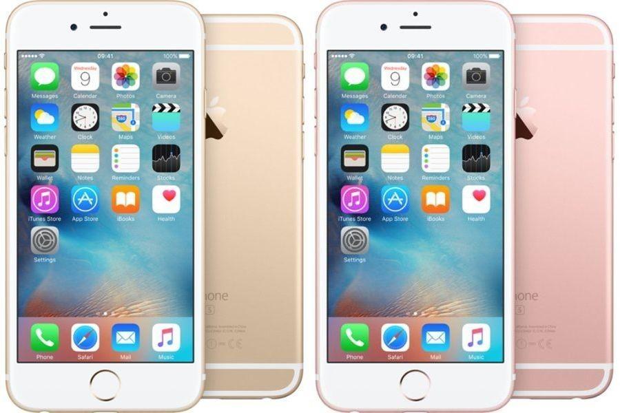 apple iphone 6s 64 gb rose gold destockage grossiste. Black Bedroom Furniture Sets. Home Design Ideas