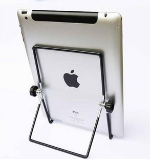 Support multi angle en metal pour tablette iPad et iPad 2 iPad 3 iPad 4