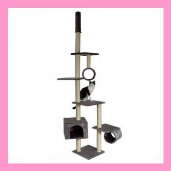 arbre chat 123 sourcing destockage grossiste. Black Bedroom Furniture Sets. Home Design Ideas