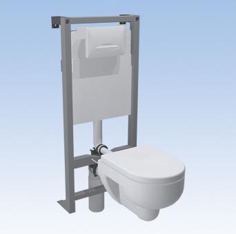 Wc sanitaire suspendu cib destockage grossiste - Sanitaire wc suspendu ...