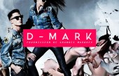 D-mark-MD57