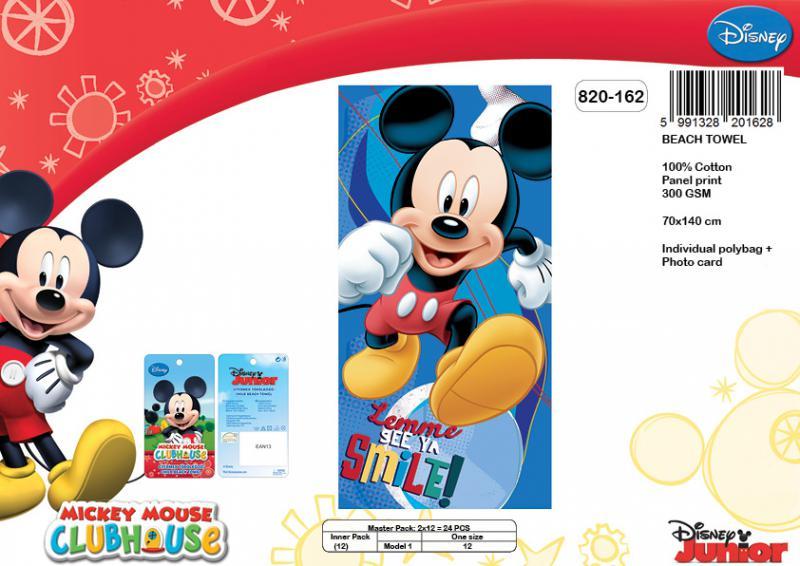 Grossiste Serviette De Plage Disney.Drap De Bain Mickey Disney 820 162 Destockage Grossiste