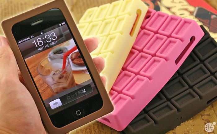 coque iphone 4 tablette chocolat