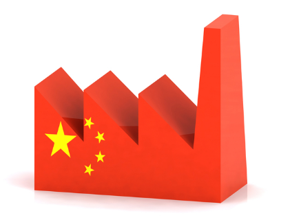 Grossiste en chine for Grossiste meuble chine