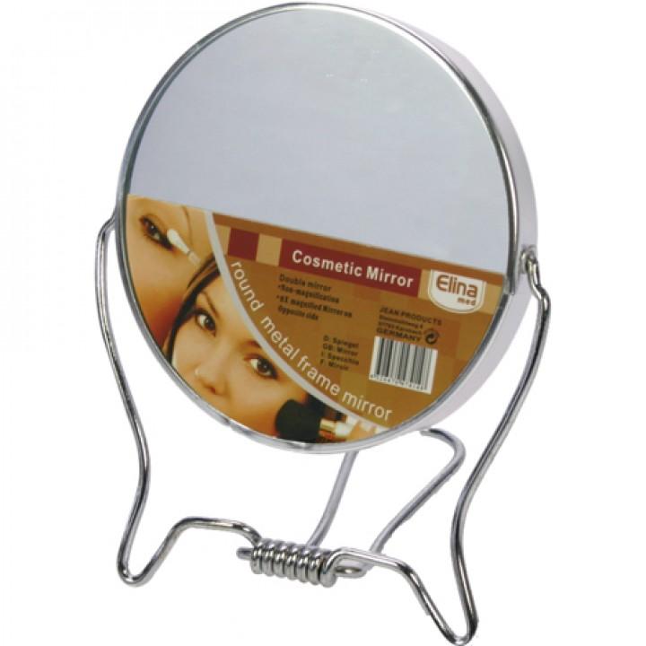 Miroir de voyage chrom double face 9 5cm destockage for Miroir de voyage