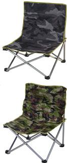 Fauteuil pliant de camping Country coloris assortis à partir de 8,69€ HT
