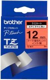 Tz-B31 Laminated Tape 12mm