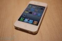 IPHONE 4 32 Go