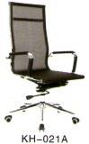 Vente chaise de bureau (couleur noir)