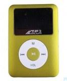 Grossiste, fournisseur et fabricant M13/plug-in de carte Micro SD TF lecteur mp3 lecteu...