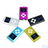 Grossiste, fournisseur et fabricant M51/4GB MP3 Player With OLED Display And Speaker