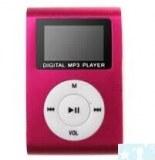 Grossiste, fournisseur et fabricant M60/Elégant lecteur MP3 avec radio FM - 4 Go (4 cou...)