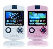 Grossiste, fournisseur et fabricant M4/2.4 Inch Game MP4 Player with Digital Camera (4G...)