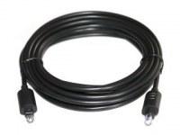 Grossiste câble optique toslink 1 m- 5 m