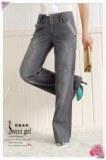 Vente en gros ;Pantalon de tailleur rayé évasé