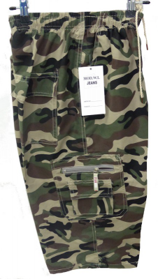 Pantacourt homme Camouflage