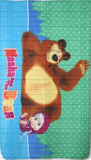 Couverture Licence Mash a bear