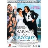 DVD Mariage à la grecque