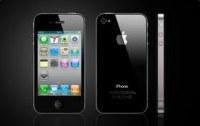 IPHONE 4 EN LOT (  téléphone reconditionné et garantie )