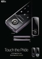 Lot de serrure Samsung