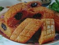 Pâtisserie Marocaine Fine