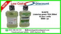 LISTERINE green TEA 250ml
