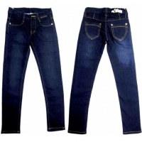 "Lot Jeans ""Double couture"" 8/14 ans"