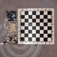 30cm Coffret 3 Jeux en 1 Dames Echec Backgammon en bois