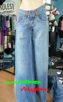 Soldeur Aubervilliers Jeans marque LEVIS coupe large.