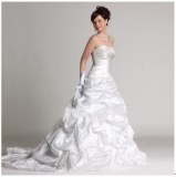 Robe de mariée princesse avec traîne Blanc
