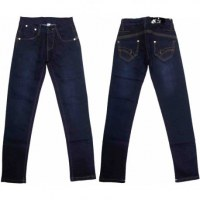 Lot Jeans fille multi-coutures 8/14 ans