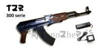 AK47  AEG - 6mm 301