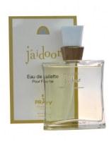 Parfum générique de marque a prix choc 1,30€. Le carton de cet été