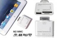 EAXUS 5 en 1 Camera Connection Kit - Lecteur de carte iPhone / iPad 2 +3 - USB / SD /...