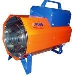 Générateur air chaud gaz