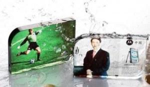 Ouveau Objet Promotionel : Porte Photo Crystal