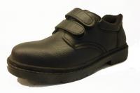 Chaussure sécurité à scratch