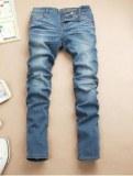 Jean plissé coupe droite taille basse