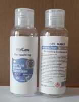 Gel hydroalcoolique MaxCare 100ml