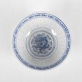 Bol chinois en porcelaine grain de riz