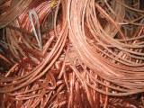 Cathode de cuivre puretée 99,99% et déchet de cuivre