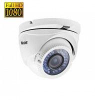 Caméra de vidéosurveillance Full HD
