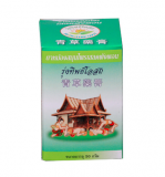 Baume Hot vert, composés dose de curcumine aromatique de 50 gr