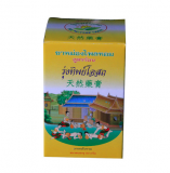 Baume Thailandais, composés dose de curcumine aromatique de 50 g