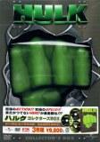 Lot DVD Import Japon