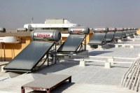 Chauffe eau solaire 160L/200/300L