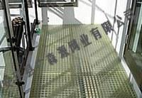 Platform steel grating