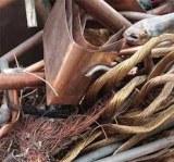 Achat de 100MT de CUIVRE(Déchets, Cables, Rouleaux et autres Matériels en cuivre)
