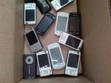 Lots telephones mobiles